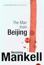 The Man from Bejing