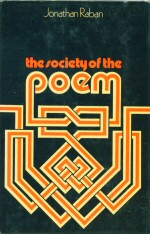 The Society of the Poem